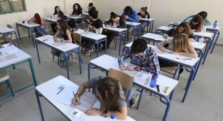 Πανελλαδικές εξετάσεις 2020: Ξεκινάνε αύριο - Καλή επιτυχία σε ...