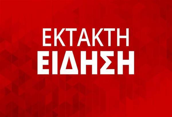 https://ergasiakanea.eu/wp-content/uploads/2020/03/ektakto_geniko_46.jpg